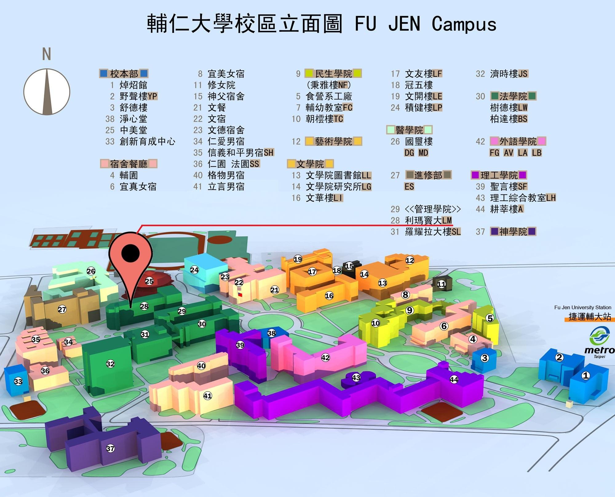 Visit Us College Of Management Fu Jen Catholic University - Us catholic map